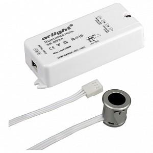Датчик движения SR-8001A Silver (220V, 500W, IR-Sensor)