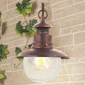 Подвесной светильник Talli H GL 3002H брауни