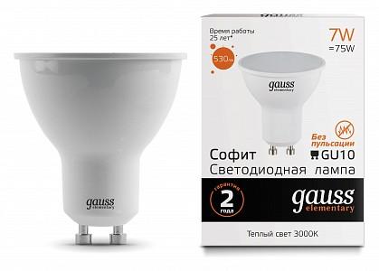 Лампа светодиодная [LED] Gauss GU10 7W 3000K