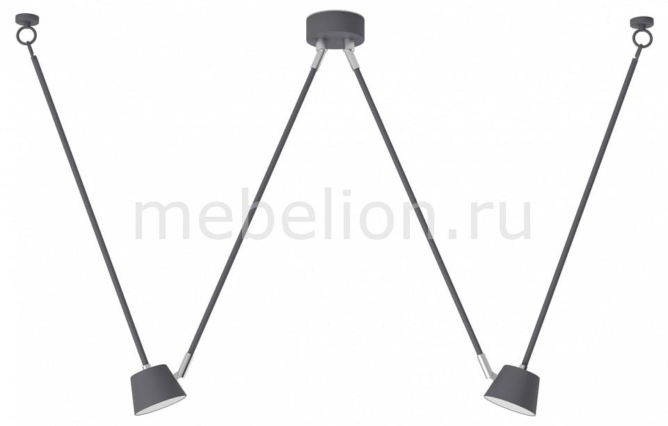 Люстра DeMarkt MW_717010402 от Mebelion.ru