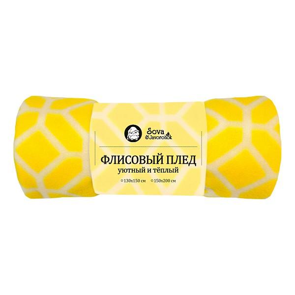Плед (130x150 см) Сахара Сова и Жаворонок HPH_26030119150