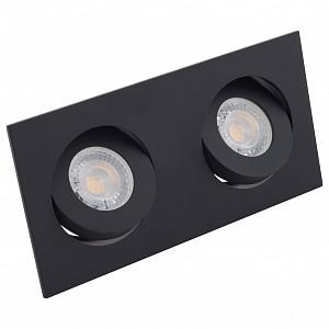 Встраиваемый светильник DK2020 DK2020-BK