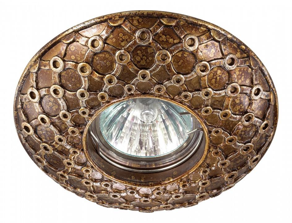 Встраиваемый светильник Novotech NV_370116 от Mebelion.ru