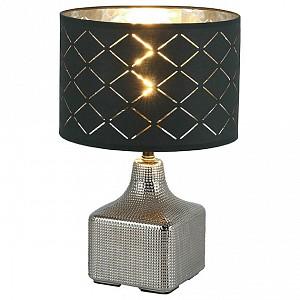 Настольная лампа декоративная Mirauea 21613