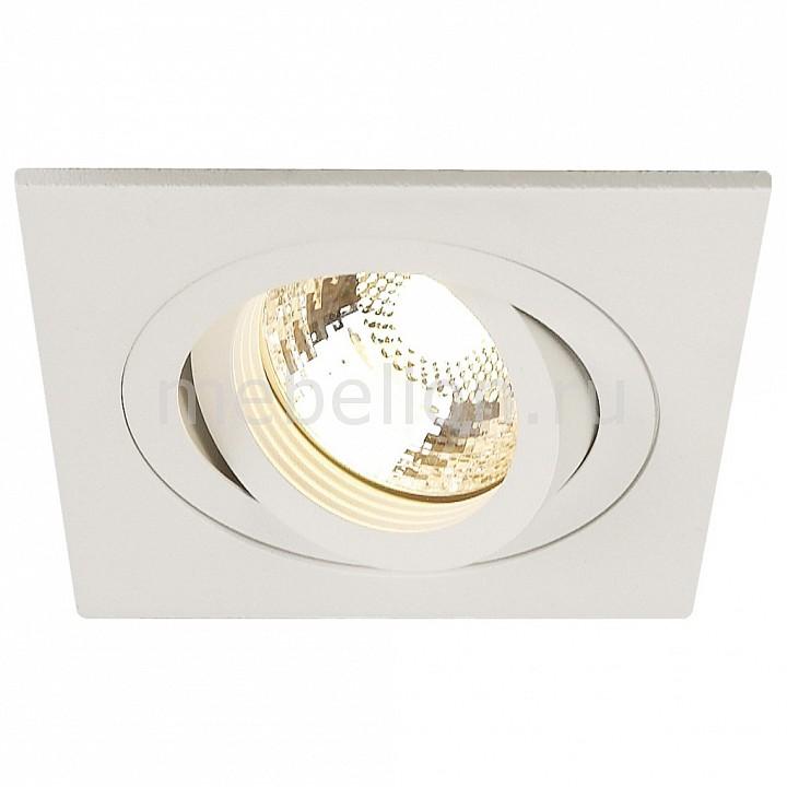 Встраиваемый светильник SLV SLV_111701 от Mebelion.ru