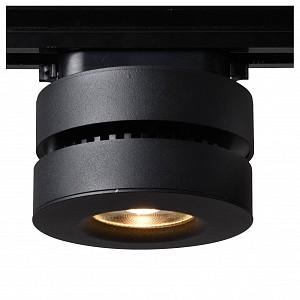 Накладной светильник 2508 A2508PL-1BK