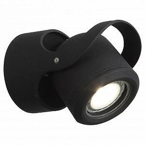 Светильник на штанге Round SL093.401.01