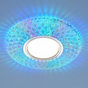 Встраиваемый светильник 2220 2220 MR16 CL прозрачный подсветка мульти