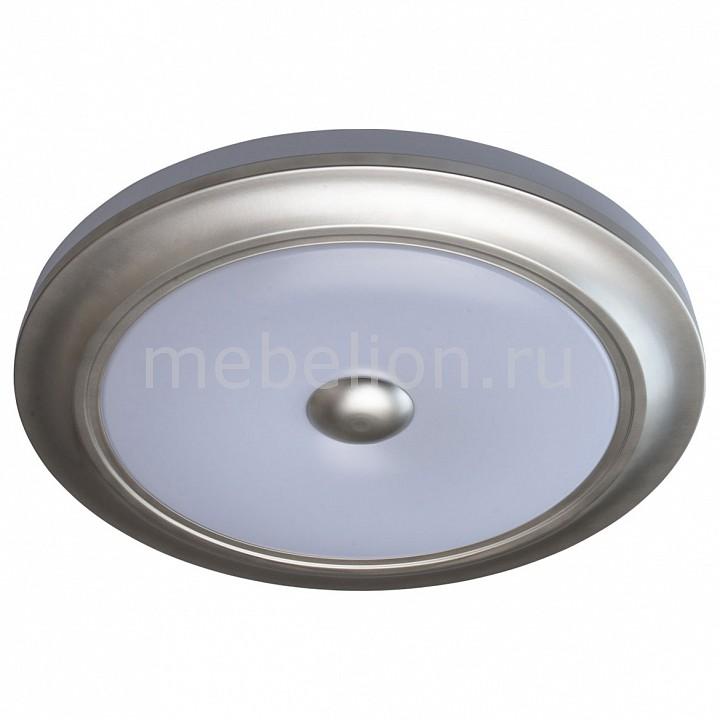 Купить Накладной светильник Энигма 688010401, MW-Light