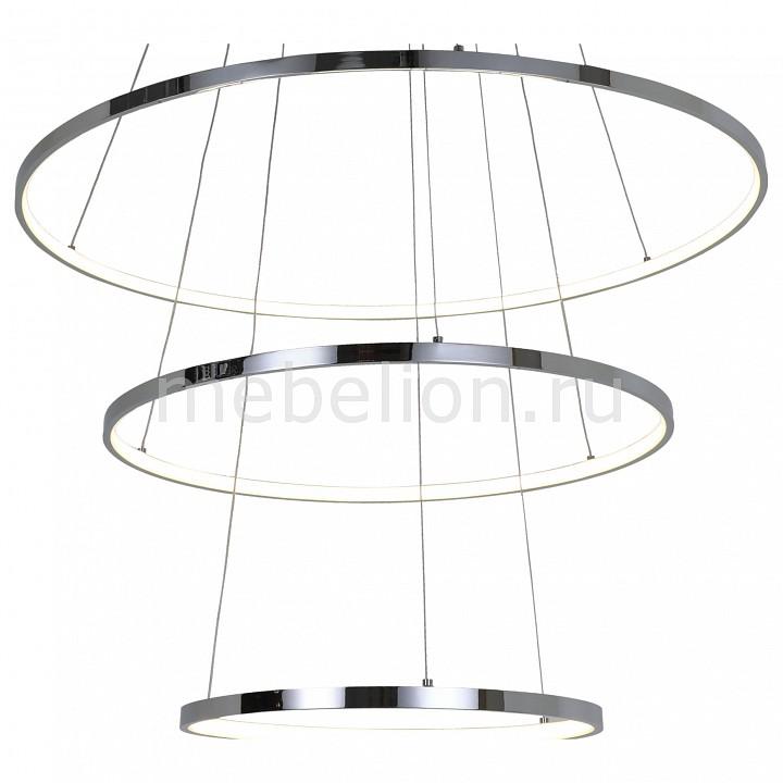 Купить Подвесной светильник Giro 2314-18P, Favourite