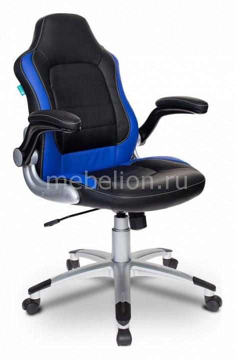 Кресло игровое VIKING-1/BL+BLUE
