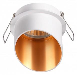 Встраиваемый светильник Butt 370436