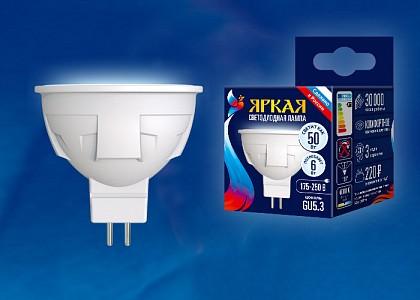 Лампа светодиодная Яркая GU5.3 175-250В 6Вт 4000K LED-JCDR 6W/NW/GU5.3/FR PLP01WH картон