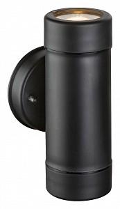 Светильник на штанге Cotopa 32005-2