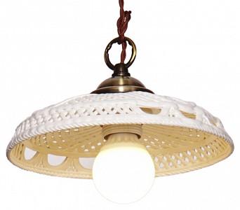 Подвесной светильник PALERMO 654.1