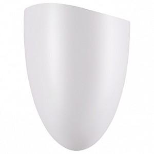 Светодиодный настенный светильник Pamukkale OD_3845_12WL