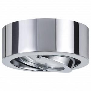 Накладной светильник Nodi crystal 93511