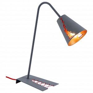 Настольная лампа офисная 2138