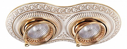 Встраиваемый светильник Vintage 370013