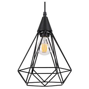 Подвесной светильник Zelle 370421
