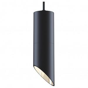 Подвесной светильник Vela P026PL-01B