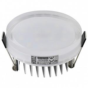 Встраиваемый светильник 016-040 HRZ00002309