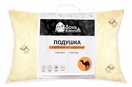 Подушка (50х70 см) Верблюжья шерсть СиЖ