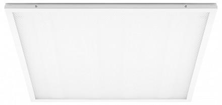 Светильник для потолка Армстронг AL2115 21085