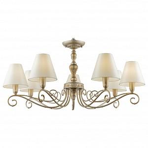 Подвесная люстра Provence 11 Lamp4You (Германия)