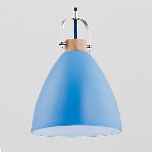 Подвесной светильник Hermina 9646