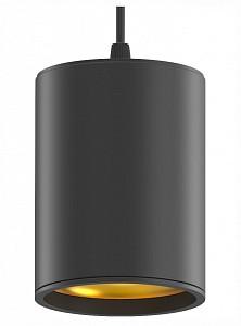 Подвесной светильник HD042