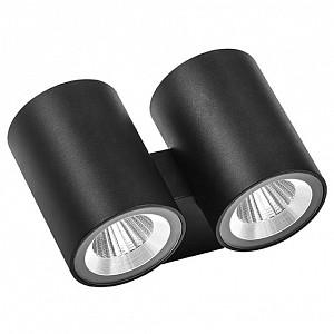 Накладной светильник Paro LED 352672