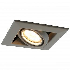Встраиваемый светильник A5941 A5941PL-1GY