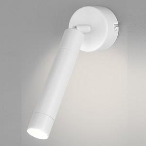 Спот Strong 20084/1 LED белый