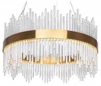 Светодиодный светильник Chalice Freya (Германия)