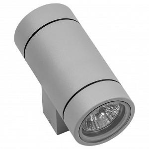Светильник на штанге Paro 351609