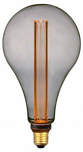 Лампа светодиодная [LED] Hiper E27 4,5W 1800K
