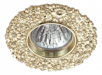 Встраиваемый светильник Candi 370334