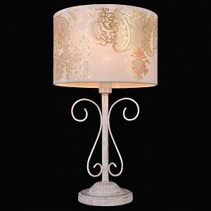 Лампа настольная Vaniti KVL_40786