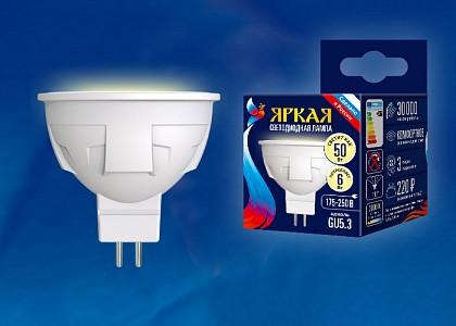 Лампа светодиодная Яркая Dim GU5.3 175-250В 6Вт 3000K LED-JCDR 6W/WW/GU5.3/FR PLP01WH картон