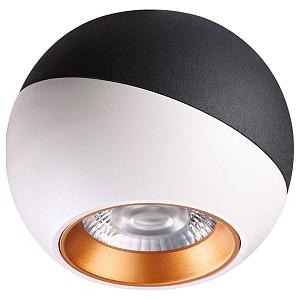 Накладной светильник Ball 358156