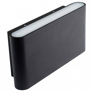 Накладной светильник DL18400/21WW-Black Dim