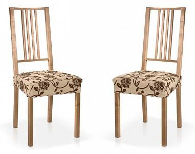 Набор из 2 чехлов для стула Акапулько Беж