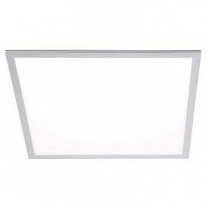 Светильник для потолка Армстронг DL-18274/4200-Silver
