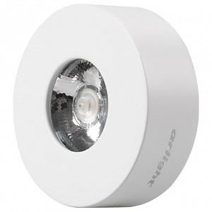 Накладной светильник Ltm-rоll-70 Ltm-roll-70WH 5W Warm White 10deg