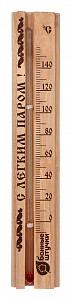 Термометр (4.6x22.6x2 см) 18018