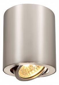 Накладной точечный светильник Дюрен CL538110
