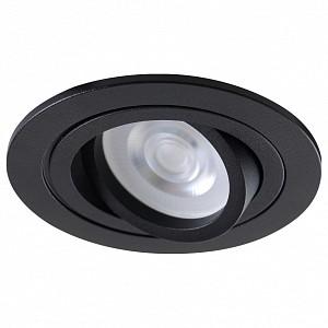 Светильник потолочный Clt 001С Crystal Lux (Испания)