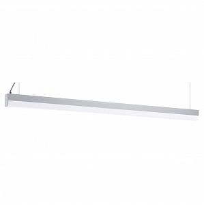 Подвесной светильник Tramp 93588