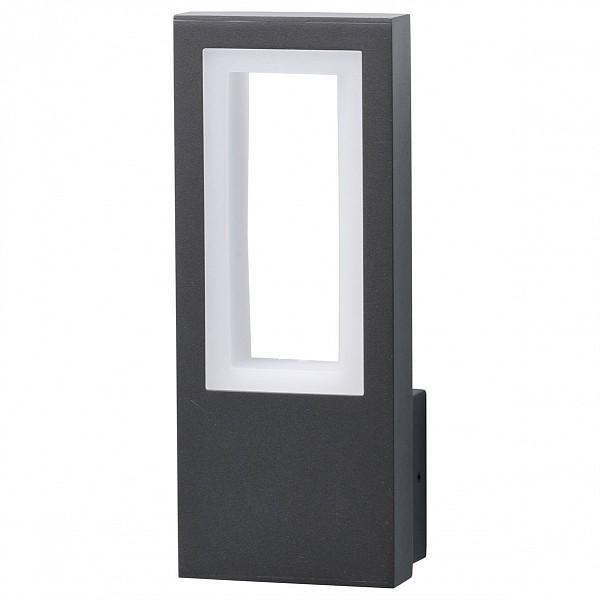 Светильник на штанге Меркурий 2 807023101 DeMarkt MW_807023101
